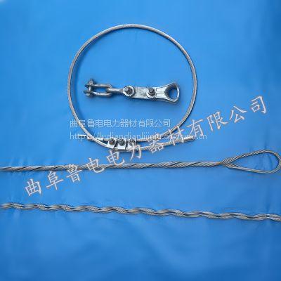 opgw光缆预绞丝耐张线夹供应商 曲阜鲁电