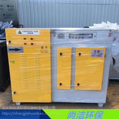 尚洁uv光氧催化一体机等离子设备 光氧废气净化器 废气处理成套设备