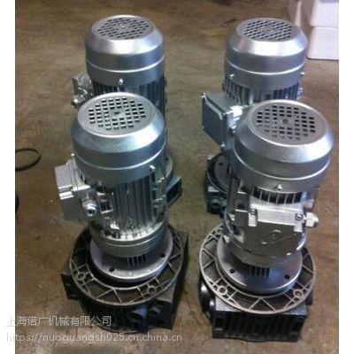 诺广品牌WB65 85 100微型摆线针轮减速机