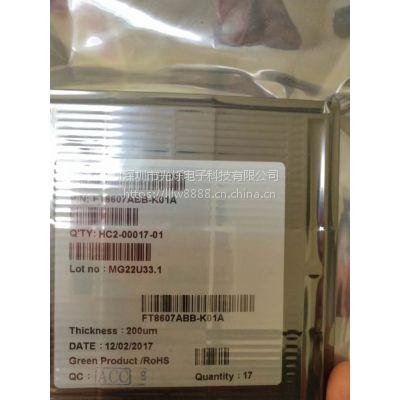 高价回收FT8607ABB-K01A收购旭耀液晶驱动IC裸片