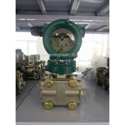 3051电容式差压变送器压力变送器电容式液晶显示带HART协议