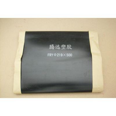 潍坊热缩套、东营防腐热收缩套生产厂家、加强热缩带