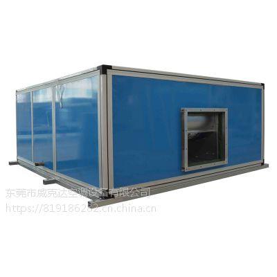 深圳5000风量水冷柜 送风柜 排风柜 消防排烟柜