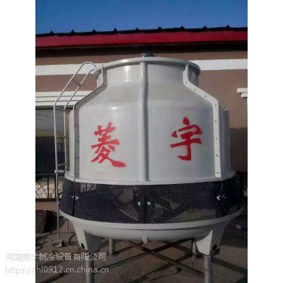 供应河南质量的玻璃钢冷却塔