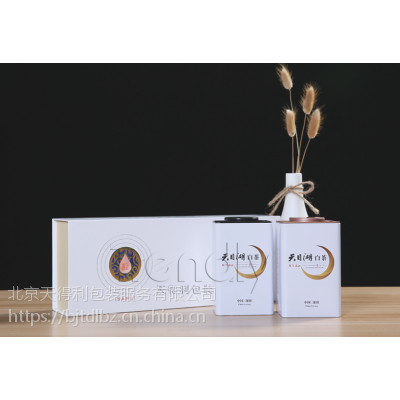 天得利白茶包装礼盒,茶叶包装盒,包装盒。