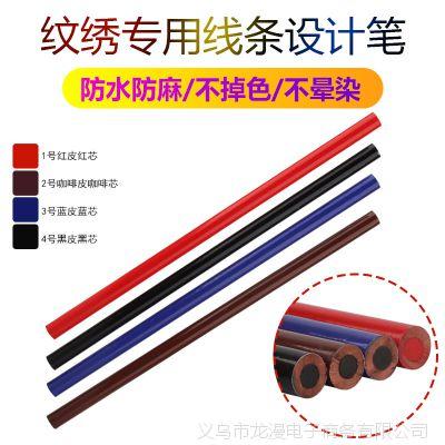 纹绣专用防水眉笔 蓝皮眉型设计眉笔 防水防麻眼线笔 唇线设计笔