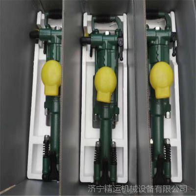 直销天水YT28气动凿岩机YT28气腿式凿岩机煤矿隧道专用YT28风钻