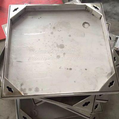 耀恒 供应不锈钢防盗井盖 带锁井盖 窨井盖定制
