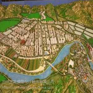 供甘肃榆中模型和皋兰景观模型价格