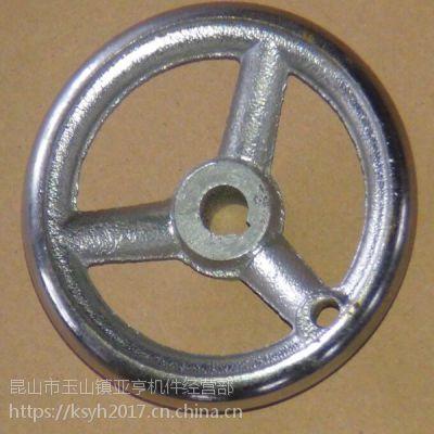 铸铁镀铬圆轮缘手轮 机床机械手轮 方边圆边可选 现货销售 发货快