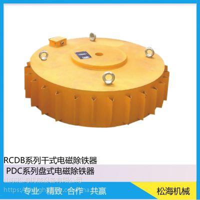 haisunRCDB系列干式电磁除铁器 厂家直销