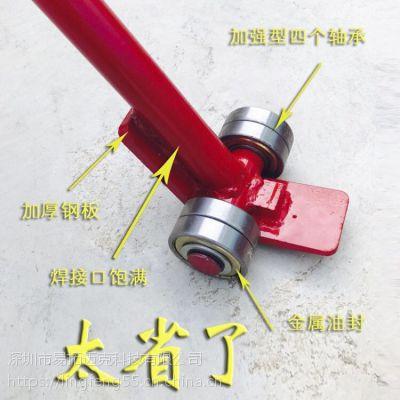 翘棍工具撬杠重型带轮子轴承滑轮撬棍3吨5吨撬棒起重设备省力搬运