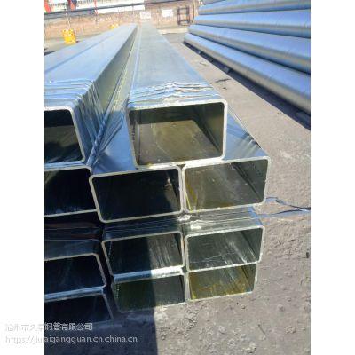 热镀锌方管现货200*300*10保上锌量