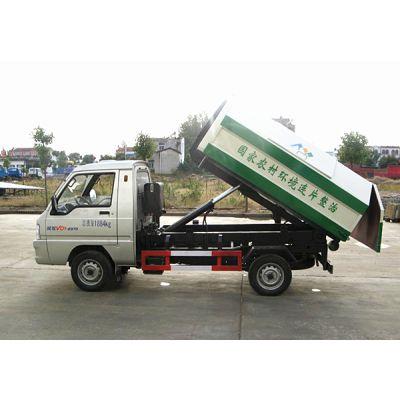 福田驭菱车厢可卸式垃圾车多少钱