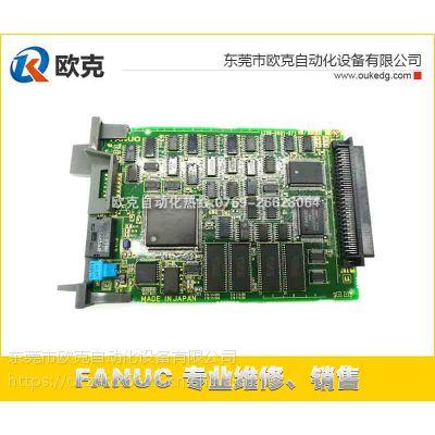 FANUC配件网卡A20B-8001-0730