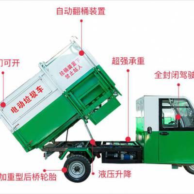 如何挑选省钱省力的垃圾车 三石机械 电动三轮小型垃圾车