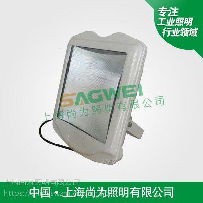 上海尚为照明防眩泛光通路灯户外隧道广场照明泛光金卤灯MH气体放电灯