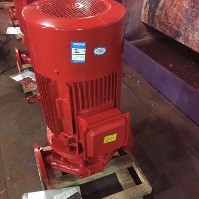3CF认证厂家直销消防泵XBD9.5/30-100L不锈钢多级泵价格,管道泵型号