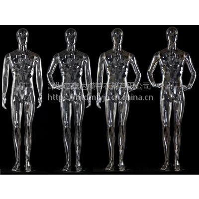 厂家直销个性全身透明模特 透明男全身模特 假人人台道具批发