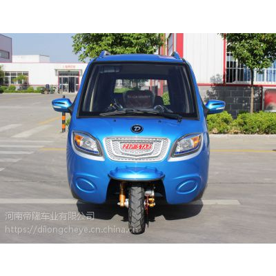 帝隆DL 奥君燃油车小型老年代步车诚招代理加盟