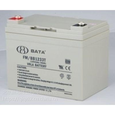 BABY蓄电池FM/BB127紧急照明器材专用电瓶