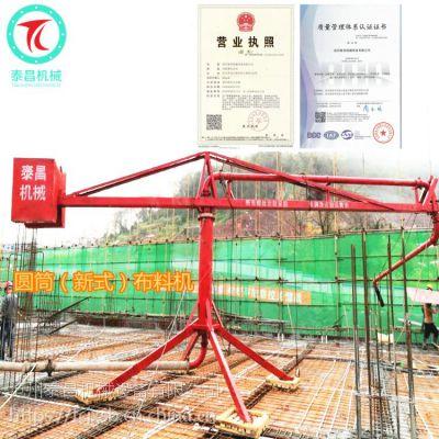 陕西咸阳15米圆筒布料机出厂价低品质优