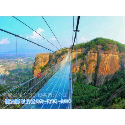 木板吊桥供应_玻璃吊桥安装_悬索桥设计施工