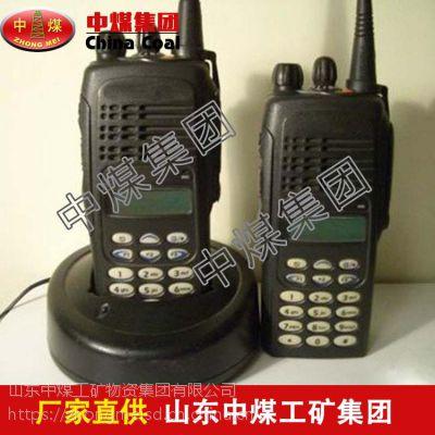 BDJ-1型防爆对讲机,BDJ-1型防爆对讲机参数详解,ZHONGMEI