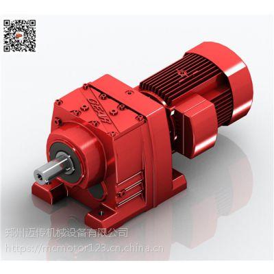 四大系列减速机K F R S系列斜齿轮减速机 专业厂家