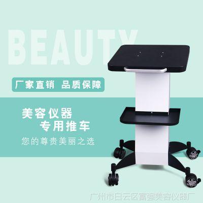 台式美容推车韩国小气泡仪器底座置物架子水光仪支架美容院小推车