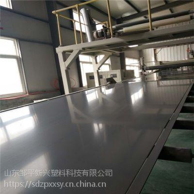 河南郑州pvc塑料板灰色白色黑色彩色pvc板防火阻燃塑料板尺寸定做