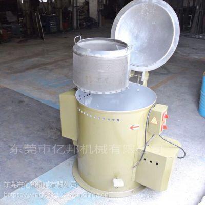35L电镀小型热风烘干机 离心式脱水烘干机 脱油机现货可试机