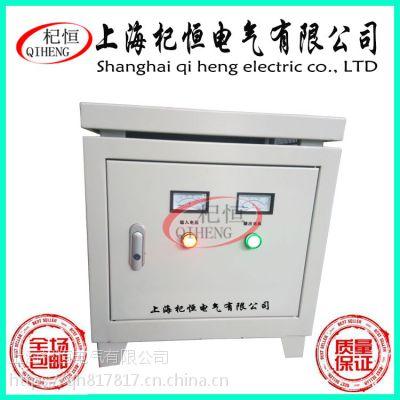上海杞恒电气有限公司- 小型隔离变压器