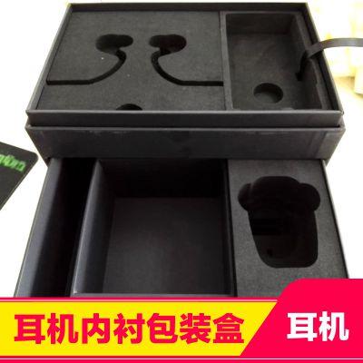 深圳东泰海绵泡棉卡槽定制厂家直销