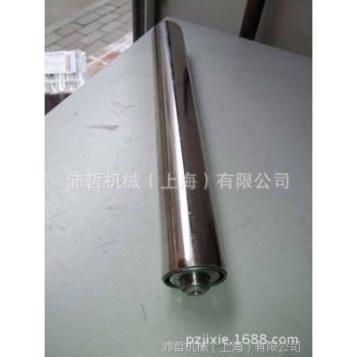Bezel生产不锈钢自由滚筒 配精密轴承座 运作效率高 皮带机配件