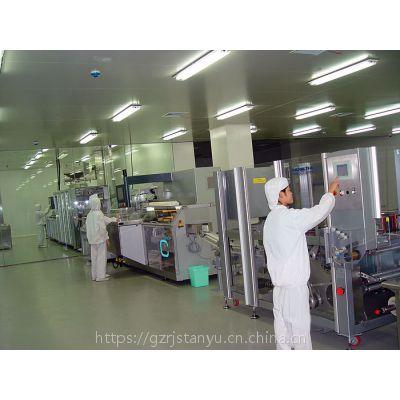承接药品厂生产洁净车间 无尘车间 保健品生产无菌车间设计装修