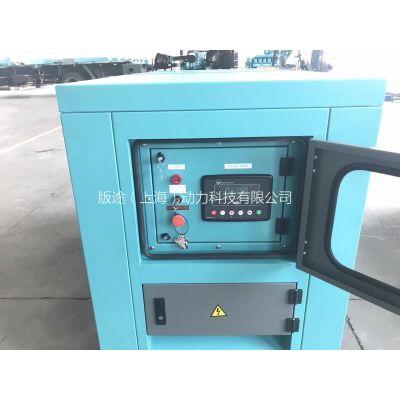 集装箱15kw专用冷藏车发电机,冷冻柜发电机,上海车用机组厂家直销