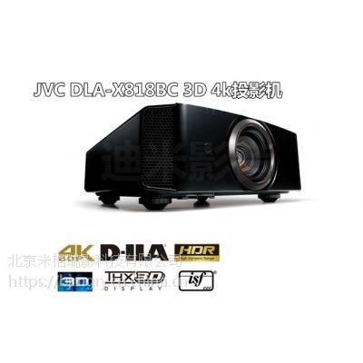 JVC投影机 JVC DLA-X818BC 专业级家用投影机