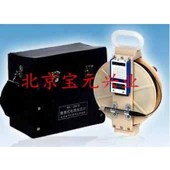 便携式电测水位计(500米)