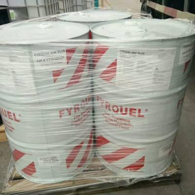 供应Fyrquel EHC电力液压控制液,美国旭瑞达磷酸酯抗燃油,Fyrquel EHC阻燃液压油