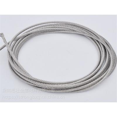 正品不锈钢丝绳 316无芯钢丝绳 纯不锈钢材质金属绳