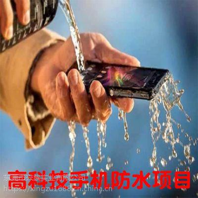 轰天雷手机防水镀膜机高科技创业项目小本生意赚钱神器液态纳米防水膜纳米贴膜机器