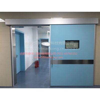 医用手术室自动门,手术室气密门医用手术室自动门