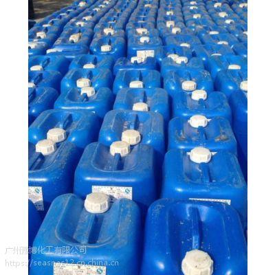 东莞虎门工业液碱价格/长安镇液碱批发/厚街液碱50%