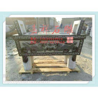 石雕供台加工厂 青石神台图片及价格