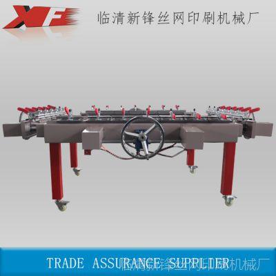 临清新锋丝网印刷机械厂热销涡轮单夹头气动绷网机制版机拉网机