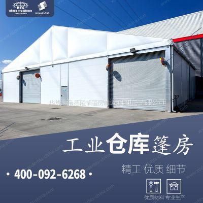 厂家直销:周口工业铝合金仓储篷房,仓库篷房的墙体采用彩钢板,有阻燃效果400-092-6268