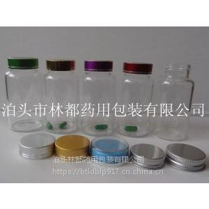 山东林都供应高硼硅药用玻璃瓶
