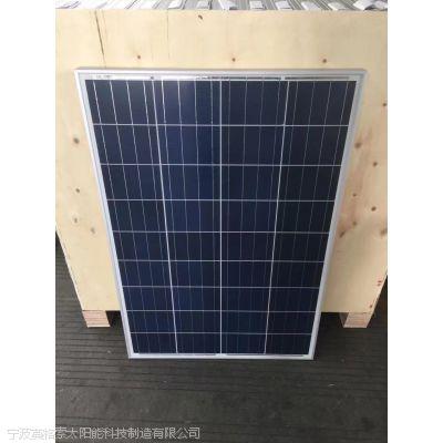 厂家直销全网***低多晶100W太阳能电池板