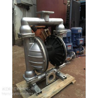 供应QBY型不锈钢气动隔膜泵